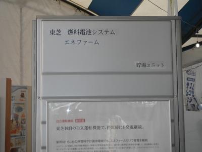 DSCF32121.jpg