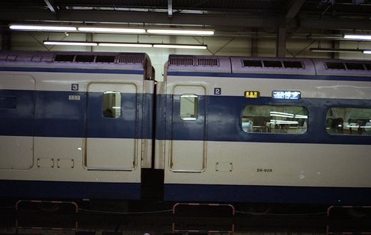 19931200新大阪ほか580-1