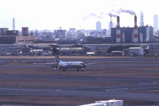 19940130伊丹空港630-1_YS11