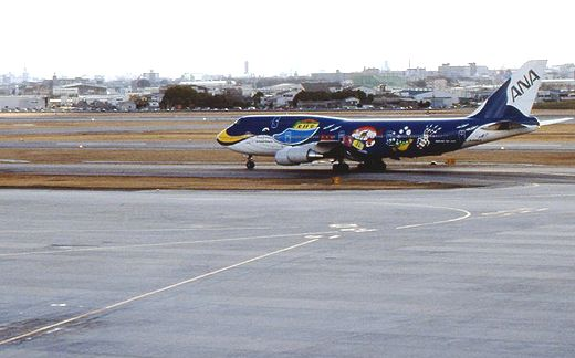 19940130伊丹空港653-1