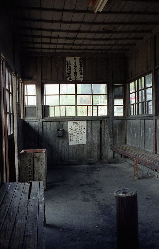 19940504長野行き665-1