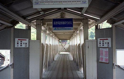 19940504長野行き666-1