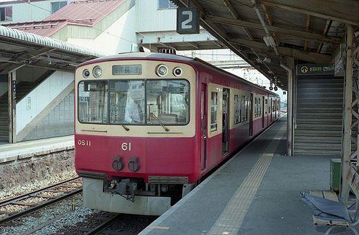 19940504長野行き673-1