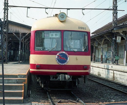 19940504長野行き681-1