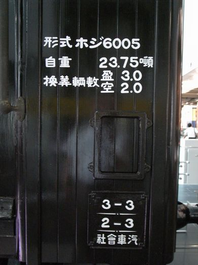 R0027749-1.jpg