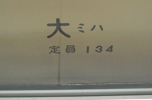 R0027776-1.jpg