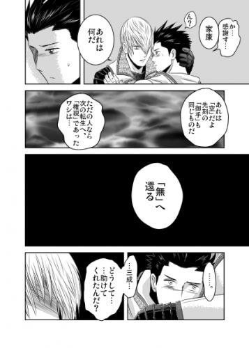 sanzen_sam0046.jpg