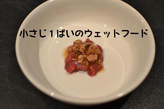 wetfood2.jpg