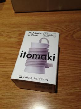 itomaki