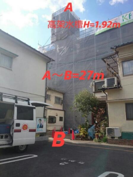 2014112022252077a.jpg