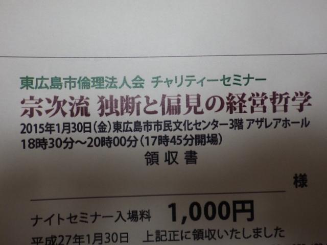 IMGP0337.jpg