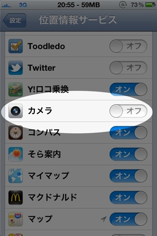 fc2blog_201205162248481bc.jpg