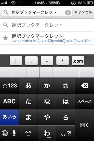 fc2blog_20120701145723f68.jpg