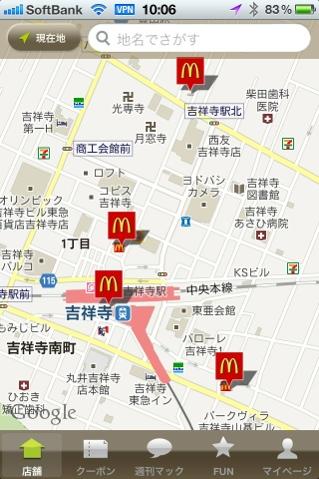 fc2blog_20120916172050cc6.jpg
