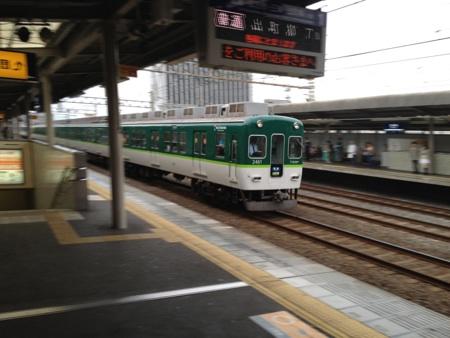 fc2blog_20121014152810690.jpg