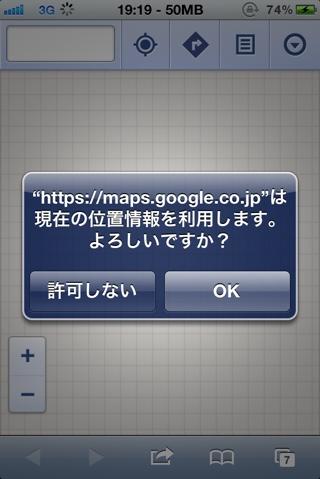 fc2blog_20121016192305932.jpg