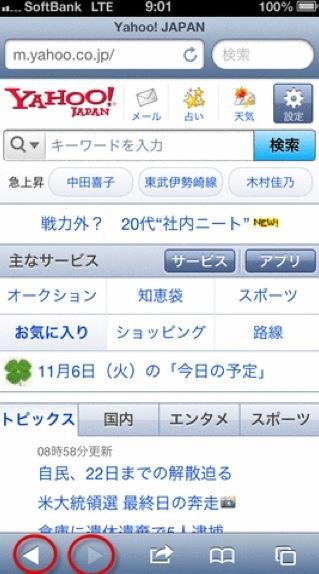 fc2blog_2012110611475943e.jpg