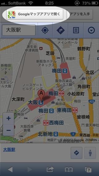 fc2blog_20121221220908140.jpg