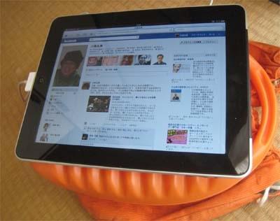 fc2blog_201301080815395ca.jpg