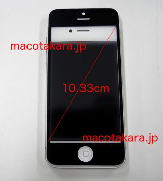 mac_otakara_pm_convert_20120603201110.png