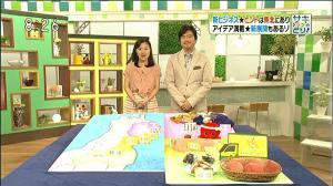 繧オ繧ュ縺ゥ繧奇シ狙convert_20130917153833