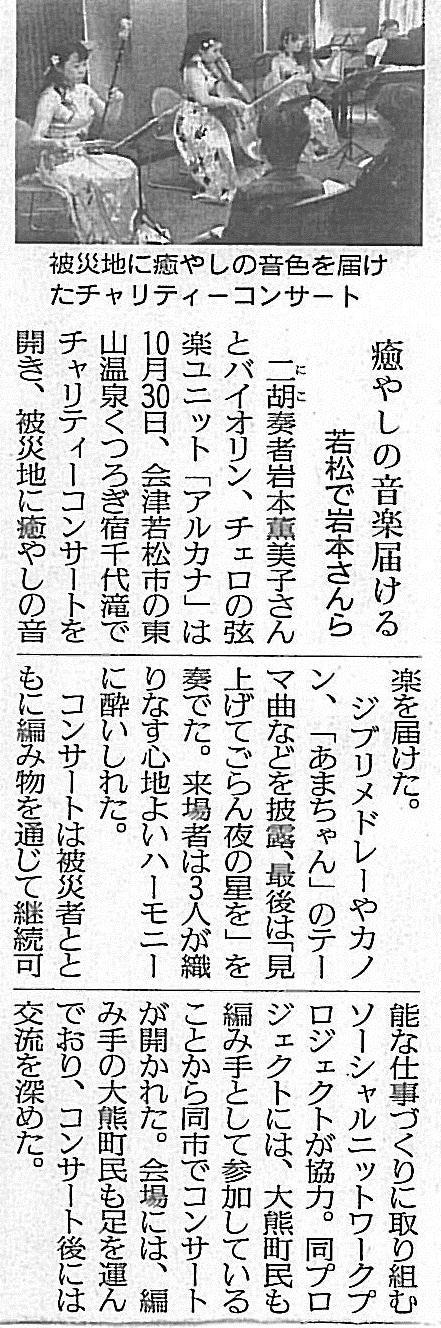 20131108福..