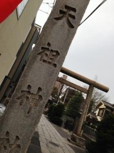 天租諏訪神社・福禄寿