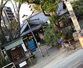 萩原神社・恵比須