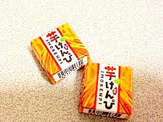 チロルチョコ芋けんぴ。