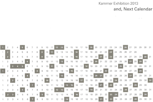 20131123kammer.jpg