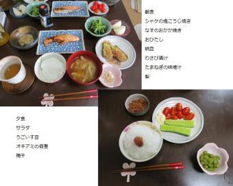 8-21食事