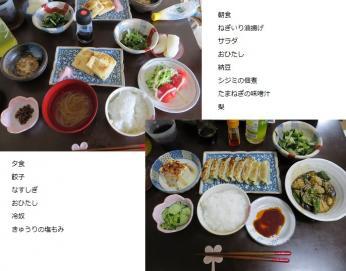 8-16食事