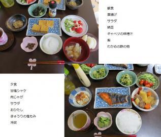 8-18食事