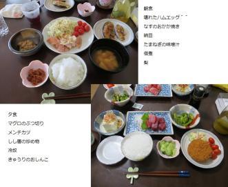 8-26食事