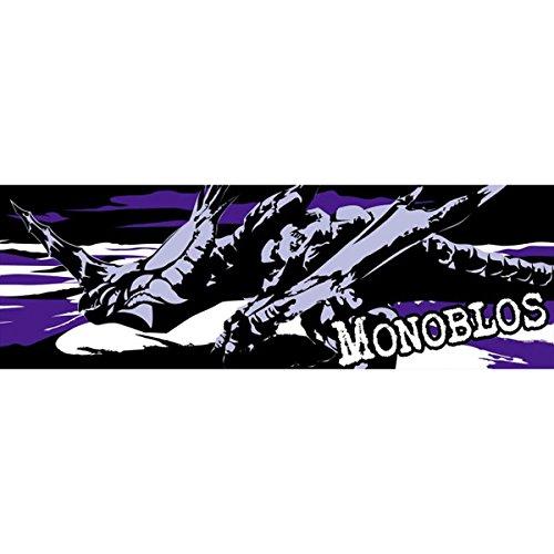 モノブロス