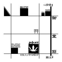 $ganja/acid 真昼の廃人 真夜中のHigh人-ganja/acid map