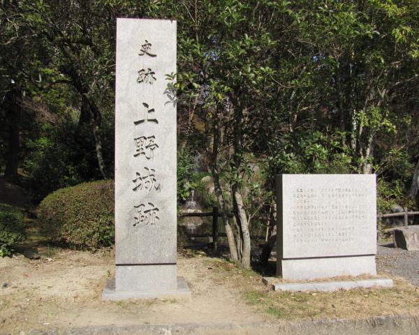 伊賀上野城1