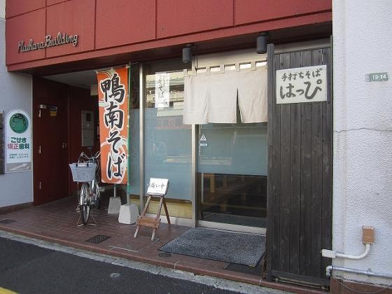 IMG_8621s.jpg