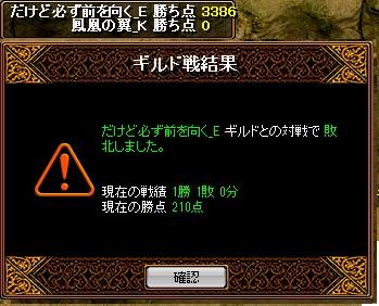 2gatu20nitineta01.jpg