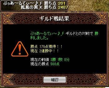 2gatu24nitineta01.jpg