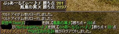 2gatu24nitineta02.jpg