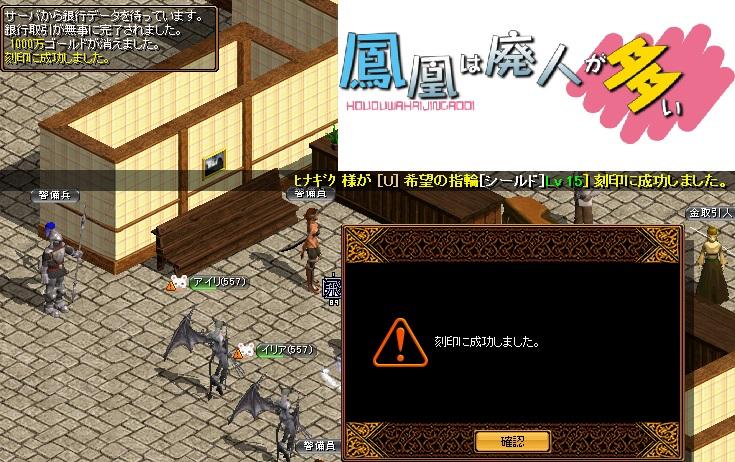 3gatu14nitineta03.jpg