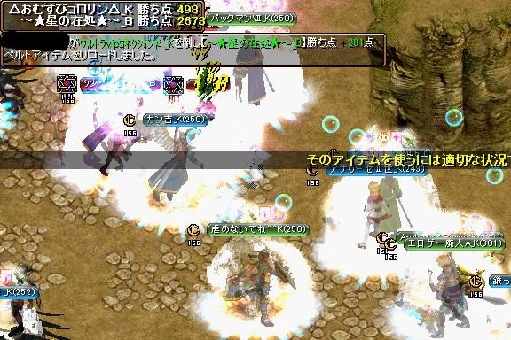 3gatu2nitineta02.jpg