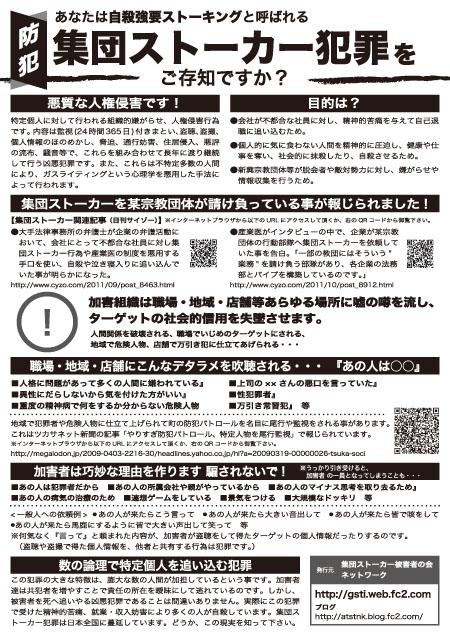 GS_表.jpg