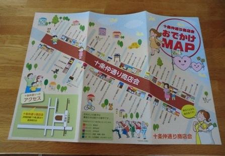 十条仲通地図1