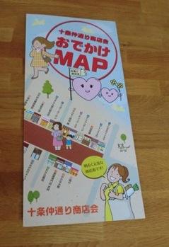十条仲通map1