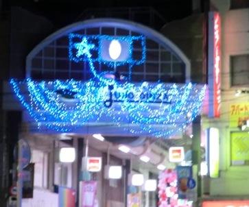 十銀ライト2