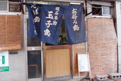 20130205_ふなまち