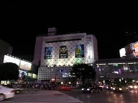 渋谷8月2013