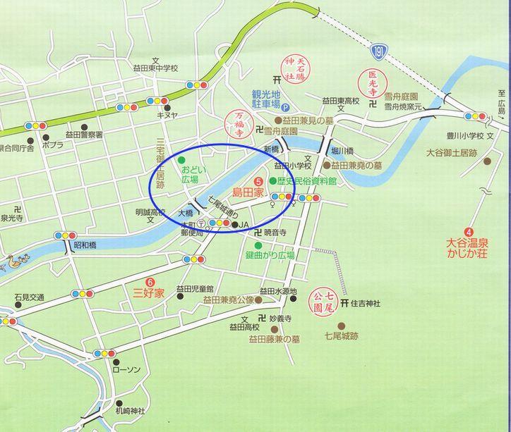 大橋_観光協会マップ.jpg